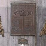 War Memorial at rue St Laurent