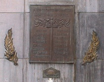 War Memorial at rue St Laurent