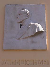 Felix Hap