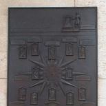 Clock - nearby plaque