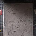 Joseph Wauters relief