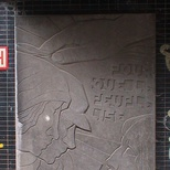Joseph Wauters relief