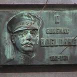 General Delobbe