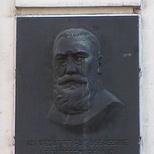 Georges Petre